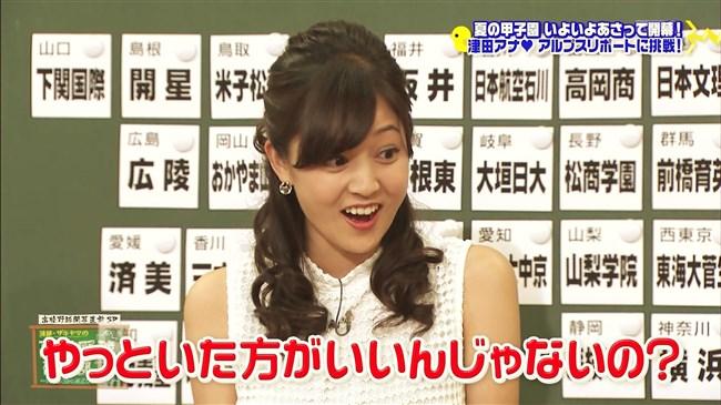 津田理帆~高校野球研究部2にてノースリーブでインナーとワキを見せるエロさ!0005shikogin