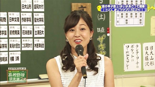 津田理帆~高校野球研究部2にてノースリーブでインナーとワキを見せるエロさ!0006shikogin