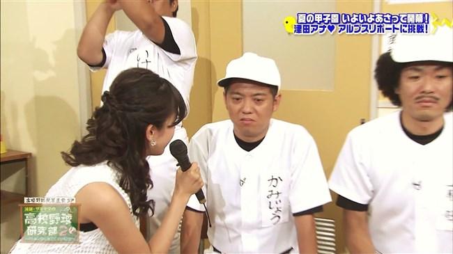 津田理帆~高校野球研究部2にてノースリーブでインナーとワキを見せるエロさ!0007shikogin