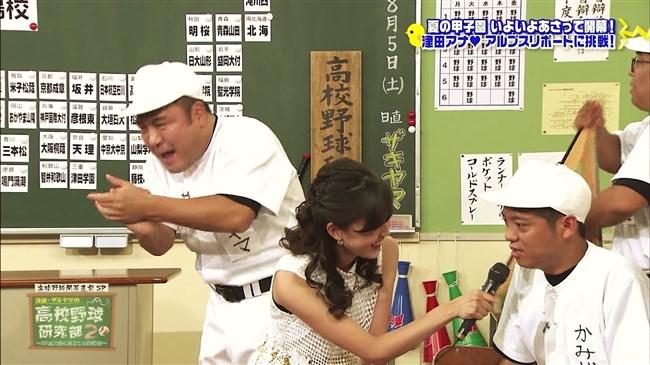 津田理帆~高校野球研究部2にてノースリーブでインナーとワキを見せるエロさ!0008shikogin