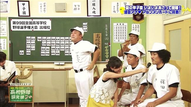 津田理帆~高校野球研究部2にてノースリーブでインナーとワキを見せるエロさ!0009shikogin
