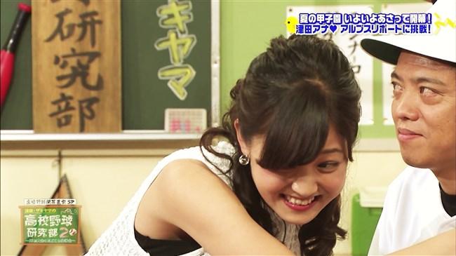津田理帆~高校野球研究部2にてノースリーブでインナーとワキを見せるエロさ!0010shikogin