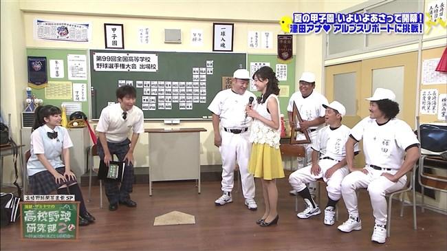 津田理帆~高校野球研究部2にてノースリーブでインナーとワキを見せるエロさ!0011shikogin