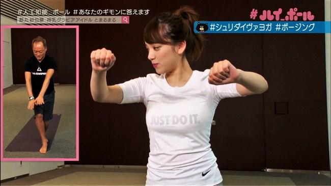 都丸紗也華~Fカップをアピールしたヨガの着衣オッパイが凄くエロくて興奮!0006shikogin