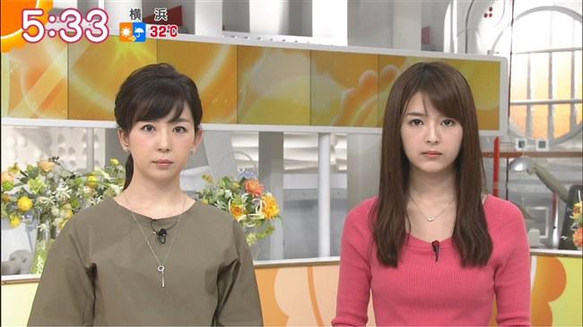 福田成美~テレ朝グッド!モーニングでのニット服の胸の膨らみが朝からエロ過ぎ!0009shikogin