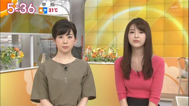 福田成美~テレ朝グッド!モーニングでのニット服の胸の膨らみが朝からエロ過ぎ!0010shikogin