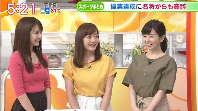 福田成美~テレ朝グッド!モーニングでのニット服の胸の膨らみが朝からエロ過ぎ!0006shikogin