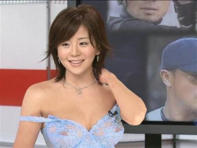 テレビ番組を通して乳首を見れた時の興奮度と言ったらwwwwww0007shikogin