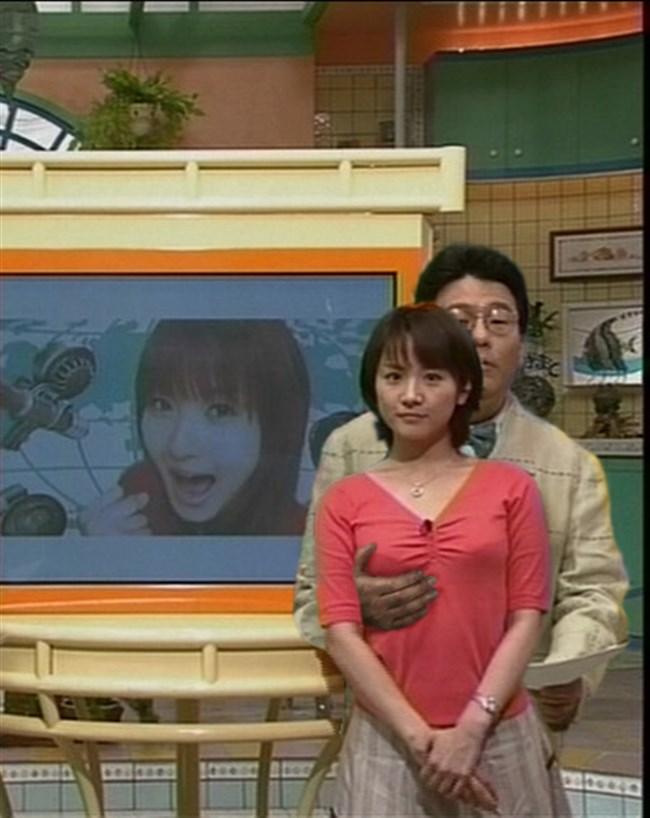 テレビ番組を通して乳首を見れた時の興奮度と言ったらwwwwww0002shikogin