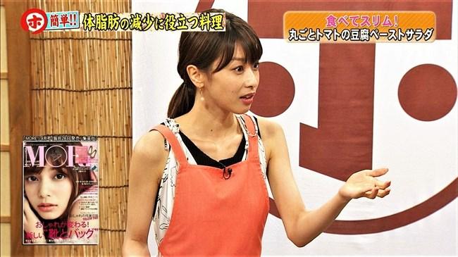 加藤綾子~ホンマでっかTVでのノースリーブわきマンコに突っ込んで果てたい!0007shikogin