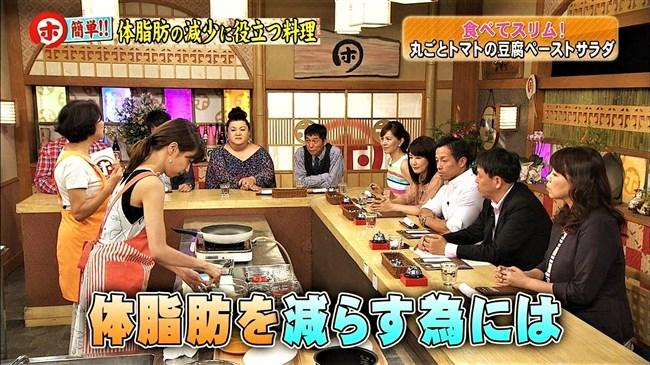 加藤綾子~ホンマでっかTVでのノースリーブわきマンコに突っ込んで果てたい!0008shikogin