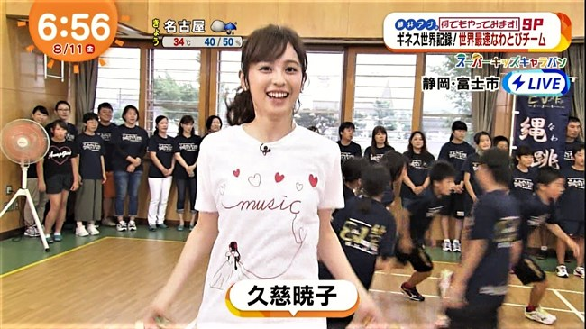 久慈暁子~白いトレパンでパンティーラインどころか形がそのまま透けちゃった!0002shikogin