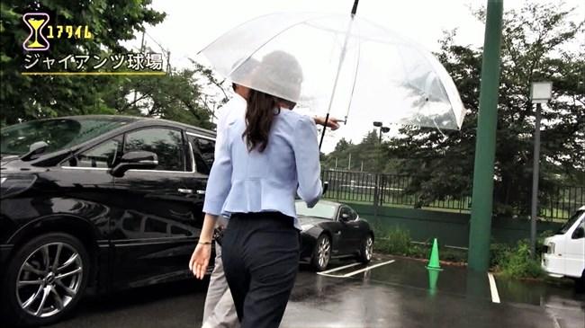 久慈暁子~白いトレパンでパンティーラインどころか形がそのまま透けちゃった!0003shikogin