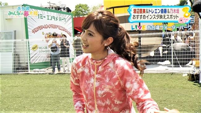 久慈暁子~白いトレパンでパンティーラインどころか形がそのまま透けちゃった!0008shikogin