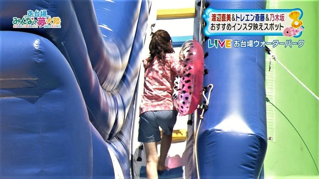 久慈暁子~白いトレパンでパンティーラインどころか形がそのまま透けちゃった!0010shikogin