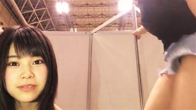 清水麻璃亜[AKB48]~短パンの隙間からマン毛が!アイドルとしてはヤバ過ぎだわコレは!0002shikogin