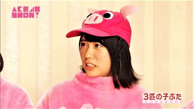 清水麻璃亜[AKB48]~短パンの隙間からマン毛が!アイドルとしてはヤバ過ぎだわコレは!0003shikogin