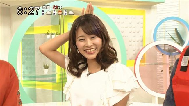 大家彩香~札幌テレビの巨乳美人アナ、ワキチラとニット服でのエロ膨らみ!0007shikogin