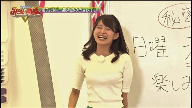 大家彩香~札幌テレビの巨乳美人アナ、ワキチラとニット服でのエロ膨らみ!0008shikogin