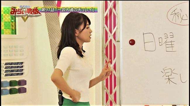 大家彩香~札幌テレビの巨乳美人アナ、ワキチラとニット服でのエロ膨らみ!0009shikogin