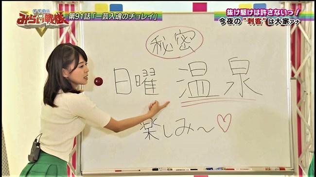 大家彩香~札幌テレビの巨乳美人アナ、ワキチラとニット服でのエロ膨らみ!0010shikogin
