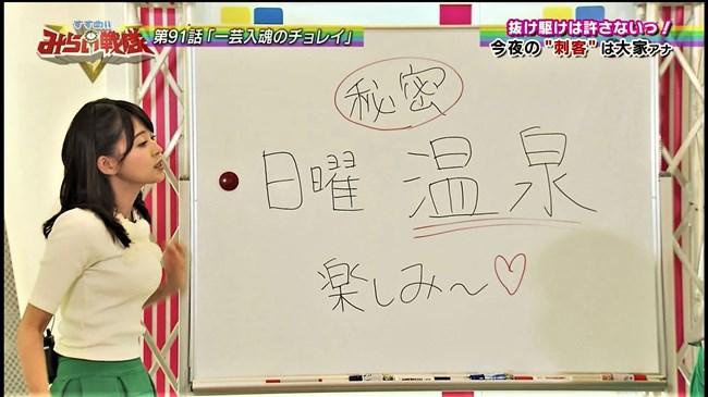 大家彩香~札幌テレビの巨乳美人アナ、ワキチラとニット服でのエロ膨らみ!0011shikogin