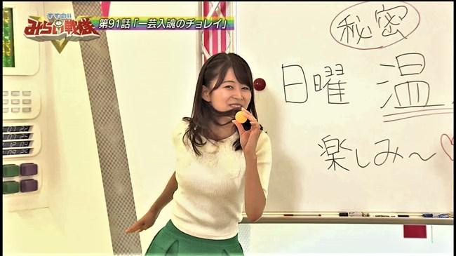 大家彩香~札幌テレビの巨乳美人アナ、ワキチラとニット服でのエロ膨らみ!0002shikogin