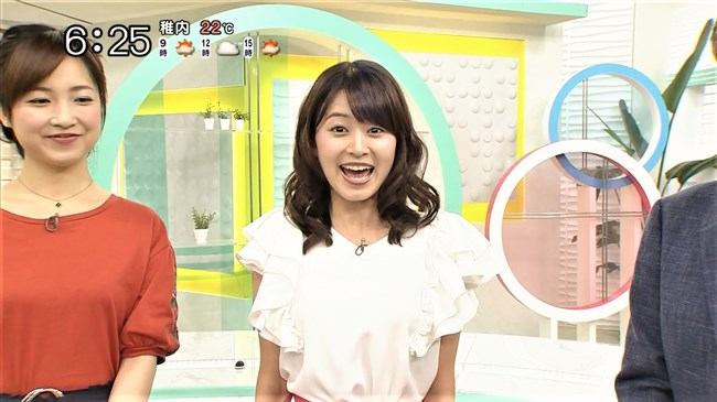 大家彩香~札幌テレビの巨乳美人アナ、ワキチラとニット服でのエロ膨らみ!0003shikogin