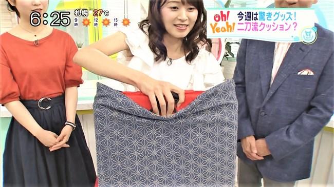大家彩香~札幌テレビの巨乳美人アナ、ワキチラとニット服でのエロ膨らみ!0004shikogin