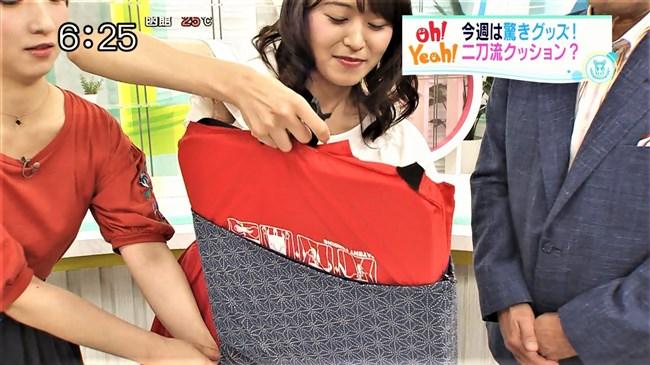 大家彩香~札幌テレビの巨乳美人アナ、ワキチラとニット服でのエロ膨らみ!0005shikogin