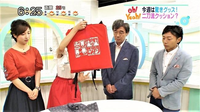大家彩香~札幌テレビの巨乳美人アナ、ワキチラとニット服でのエロ膨らみ!0006shikogin