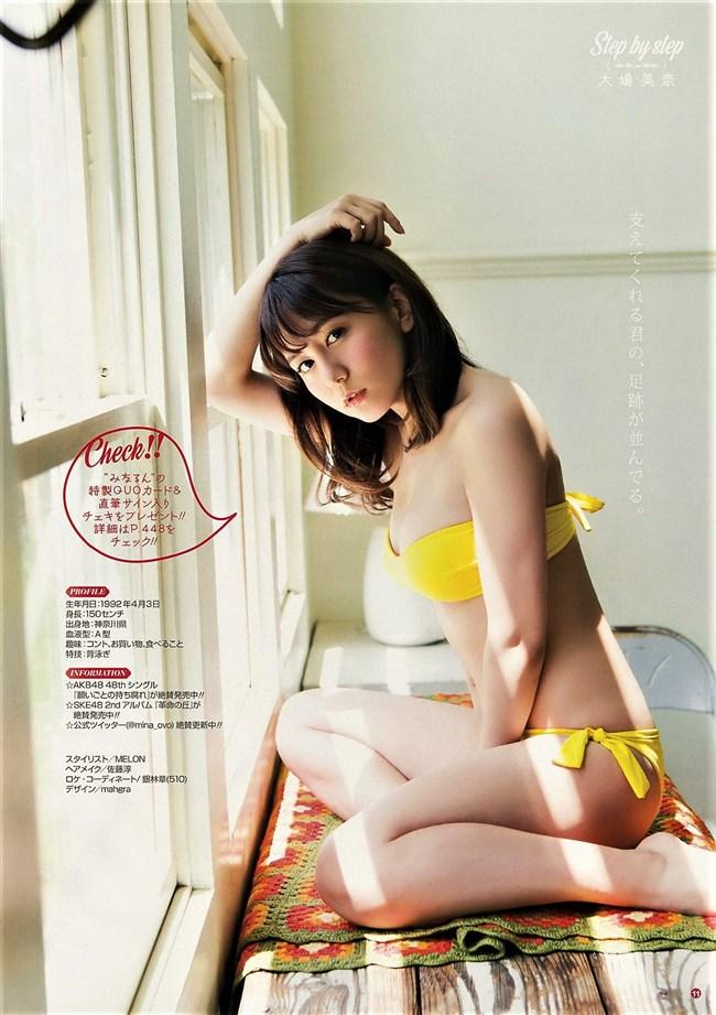 大場美奈~ヤングガンガングラビアはチューブトップ水着で超悩殺的!0010shikogin