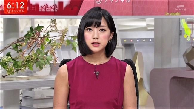 竹内由恵~いくらアンダーでもこんなに透けちゃマズいでしょ!エロ女子アナか!0005shikogin