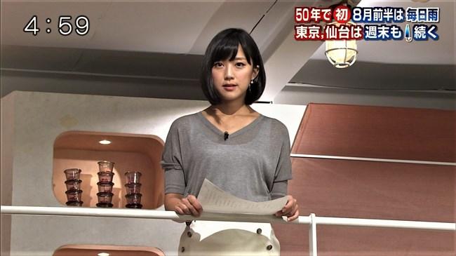 竹内由恵~いくらアンダーでもこんなに透けちゃマズいでしょ!エロ女子アナか!0006shikogin
