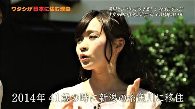 繁田美貴~白パンで階段を登ると見上げるような巨尻と透けパンティーが!0002shikogin