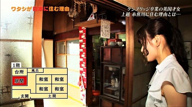 繁田美貴~白パンで階段を登ると見上げるような巨尻と透けパンティーが!0006shikogin
