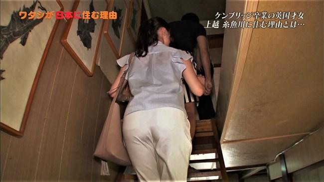 繁田美貴~白パンで階段を登ると見上げるような巨尻と透けパンティーが!0008shikogin