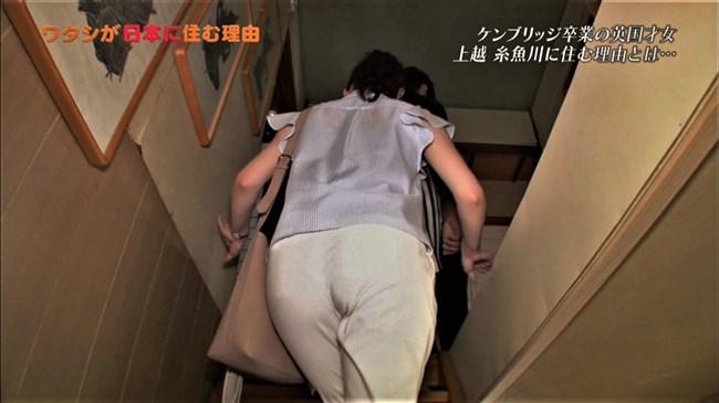 繁田美貴~白パンで階段を登ると見上げるような巨尻と透けパンティーが!0009shikogin