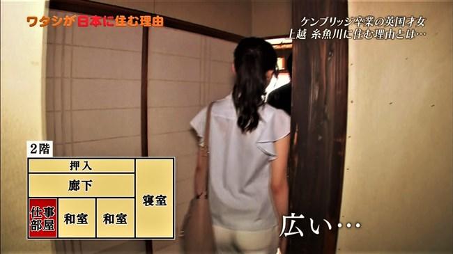繁田美貴~白パンで階段を登ると見上げるような巨尻と透けパンティーが!0010shikogin