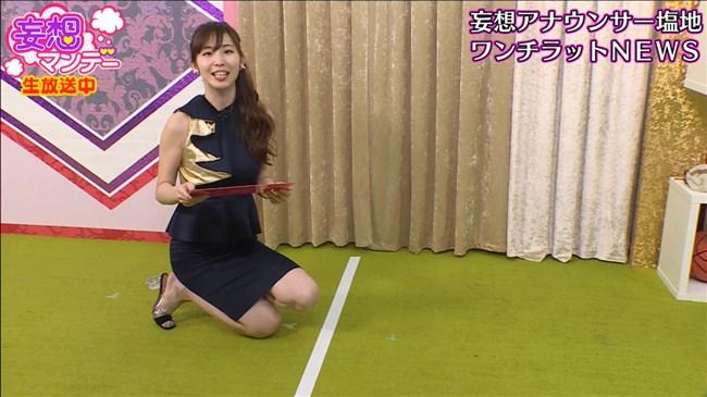 塩地美澄~妄想マンデーにてスカートをめくり過ぎて白パンティーを見せてしまう!0003shikogin
