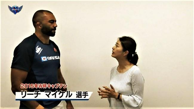 杉浦友紀~サタデースポーツにて伸びるシャツでオッパイ強調でブラも浮き出る!0003shikogin