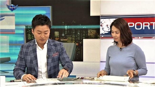 杉浦友紀~サタデースポーツにて伸びるシャツでオッパイ強調でブラも浮き出る!0007shikogin