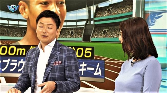 杉浦友紀~サタデースポーツにて伸びるシャツでオッパイ強調でブラも浮き出る!0009shikogin