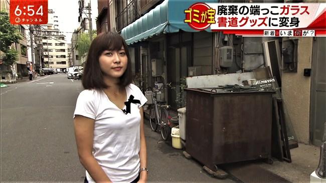 久冨慶子~スーパーJチャンネルの野外ロケにて丸いオッパイ強調で興奮!0002shikogin