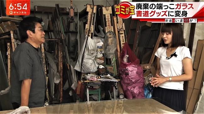 久冨慶子~スーパーJチャンネルの野外ロケにて丸いオッパイ強調で興奮!0004shikogin