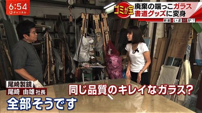 久冨慶子~スーパーJチャンネルの野外ロケにて丸いオッパイ強調で興奮!0005shikogin