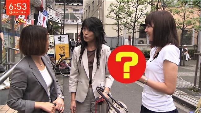 久冨慶子~スーパーJチャンネルの野外ロケにて丸いオッパイ強調で興奮!0006shikogin