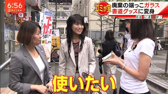 久冨慶子~スーパーJチャンネルの野外ロケにて丸いオッパイ強調で興奮!0007shikogin