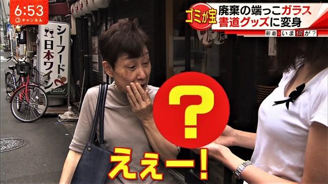 久冨慶子~スーパーJチャンネルの野外ロケにて丸いオッパイ強調で興奮!0008shikogin