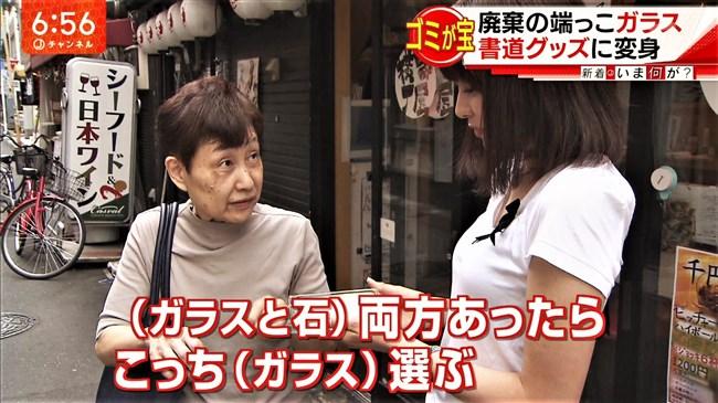 久冨慶子~スーパーJチャンネルの野外ロケにて丸いオッパイ強調で興奮!0009shikogin